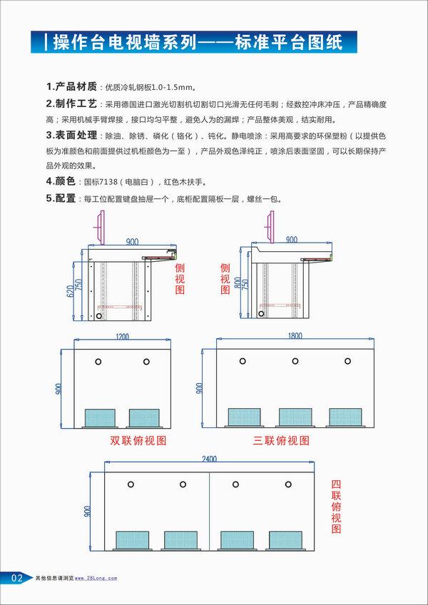 標準平臺一 (3).jpg